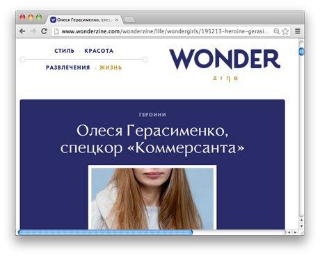 «Ссылки дня»: Колонка Дмитрия Медведева, собачьи диетологи и день рождения Google. Изображение № 9.
