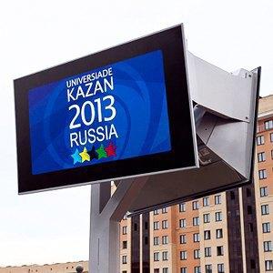Как Казань изменилась к Универсиаде. Изображение № 8.