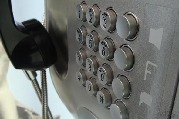 На севере Москвы установили первый бесплатный таксофон. Изображение № 1.