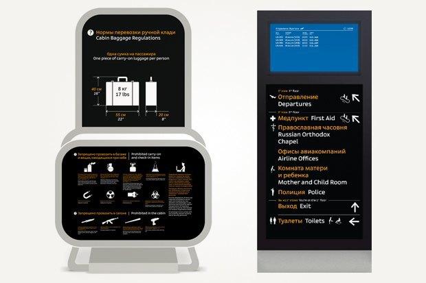Справа: Рамки для измерения габаритов ручной клади с информацией о запрещённых к провозу предметах Слева: Стенды, установленные возле переходов. Изображение № 7.