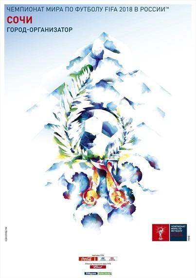 Петербург официально примет чемпионат мира по футболу в 2018-м. Изображение № 10.