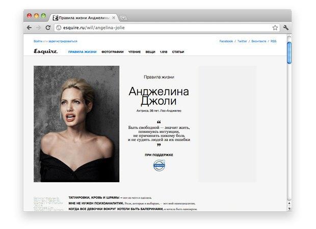 Ссылки дня: Каминг-аут Siri, ответ учёного Путину и дикая русская еда. Изображение № 7.
