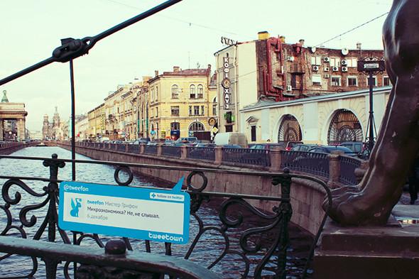Фотография: http://tweetown.tumblr.com. Изображение № 2.