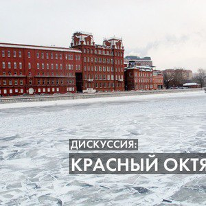 Эрик ван Эгерат: «После начала работы в России моя репутация изменилась». Изображение № 11.