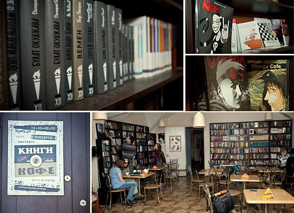 Книжный мир: 5 новых книжных магазинов в Петербурге. Изображение № 1.