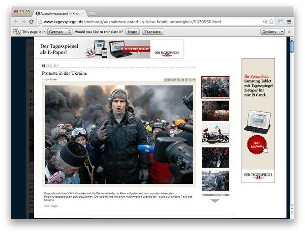 Взгляд со стороны: Западные СМИ — о событиях на Украине. Изображение № 1.