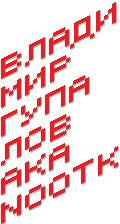 Герб Москвы: Версия граффити-художника Nootk. Изображение № 3.