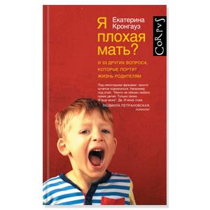 Книги и события на ярмарке non/fiction. Изображение № 12.