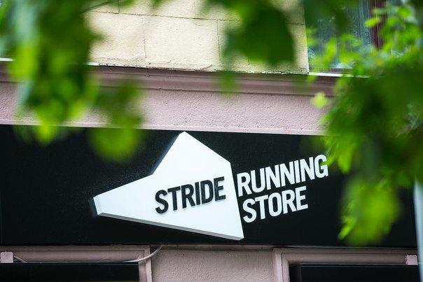 В Москве открылся магазин для бегунов Stride. Изображение № 1.