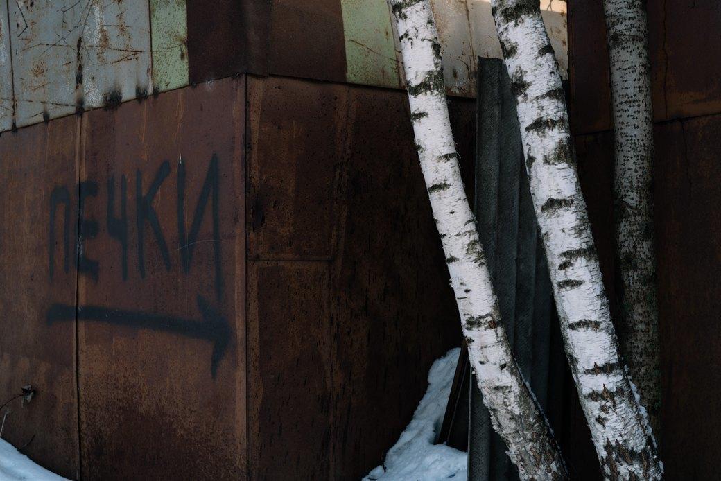 Скандалы, интриги, преследования: Как МГУ застраивает Раменки. Изображение № 9.