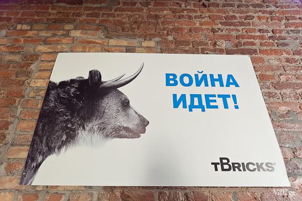 Офис недели (Петербург): Tbricks. Изображение № 10.