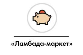 Итоги года — 2011. Пользователи The Village выбрали лучшее в Москве. Изображение № 3.