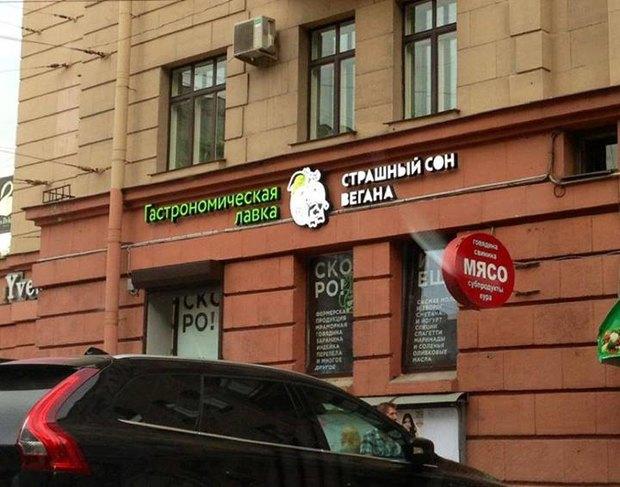 Утро в Москве: 21 августа. Изображение № 3.