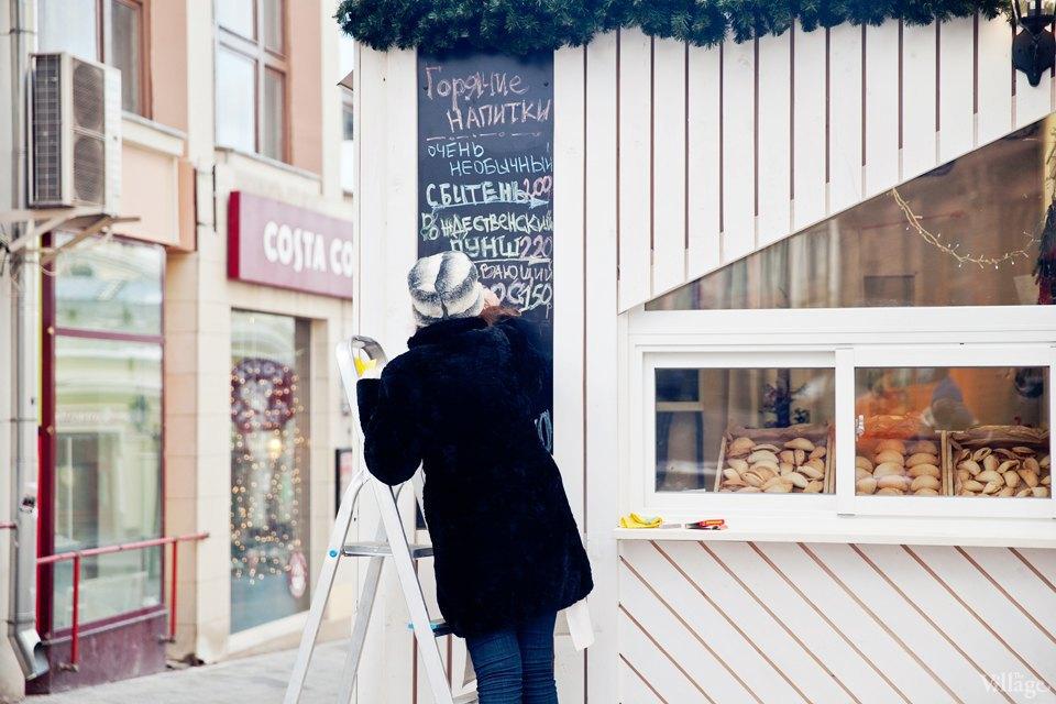 Фоторепортаж: «Тёплые места» в пешеходных зонах. Изображение № 6.