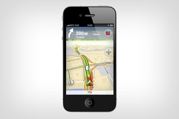 «Яндекс» выпустил бесплатное приложение «Навигатор». Изображение № 9.