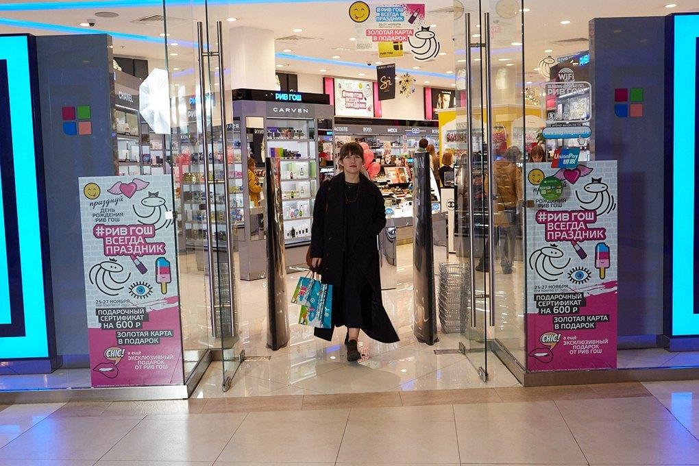 Успеть всё купить: Как не потеряться в торговом центре . Изображение № 41.