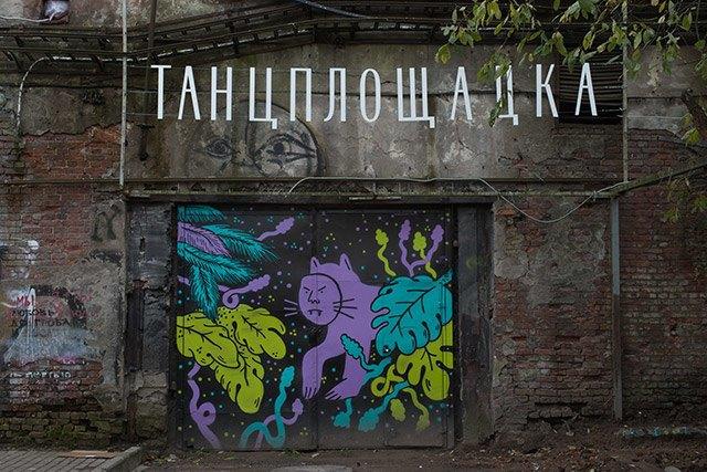 В Петербурге — тратить: Денежные места северной столицы . Изображение № 10.