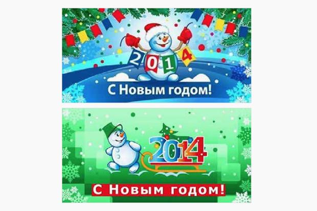 Москву к Новому году украсят в олимпийском стиле. Изображение № 4.