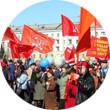 Ленин — гид: Экскурсия по советской Москве. Изображение № 24.