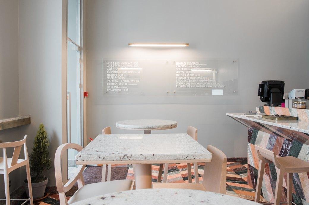 Кафе-бар «Искра» на Покровке. Изображение № 6.