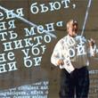 На «Красном Октябре» Яннис Кунеллис показывает свою инсталляцию. Изображение № 1.