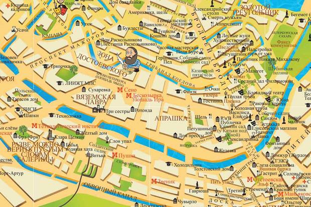 У Петербурга появилась неформальная карта. Изображение № 4.