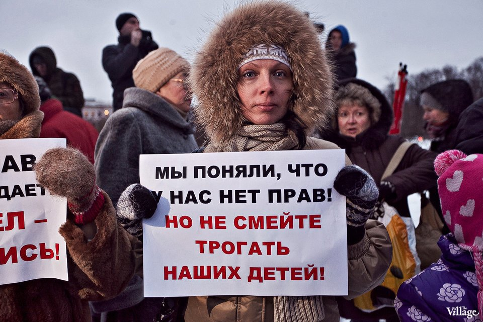 Фоторепортаж: митинг взащиту Городской клинической больницы №31. Изображение № 13.