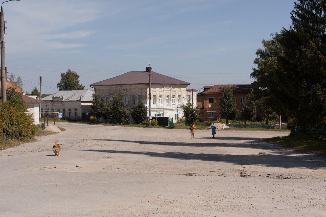 Как живёт самый маленький город России. Изображение № 5.