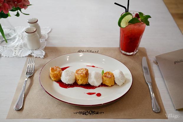 «Шэрри Конфит» (кокосовая нуга с тёплыми бриошами и вишнёвым конфитом) — 210 рублей. Изображение № 26.