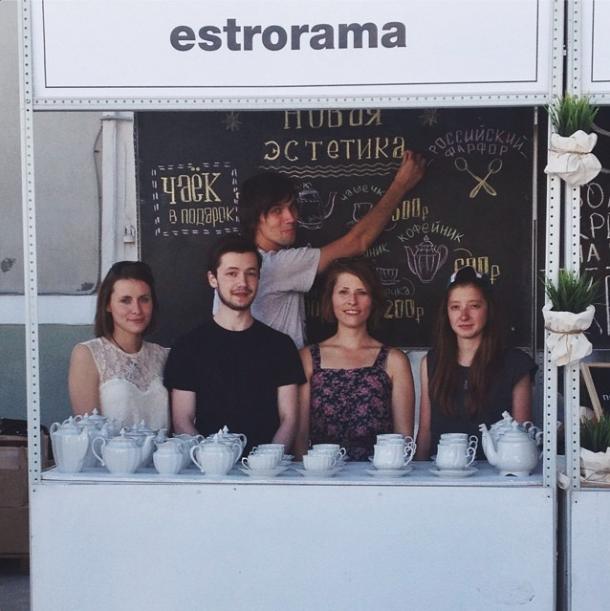 Дизайн-студия «Эстрорама» открывает мастерскую для всех желающих. Изображение № 4.