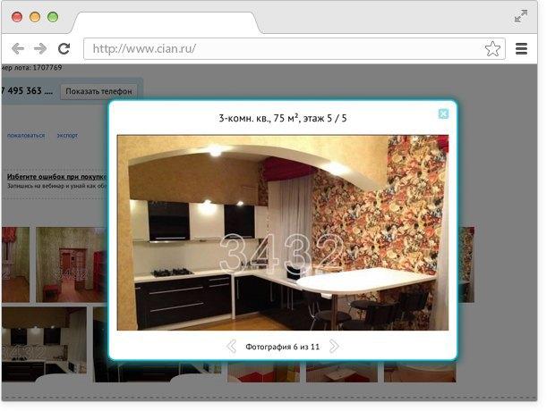 Золотой стандарт: Как владельцы московских квартир представляют себе евроремонт. Изображение № 9.