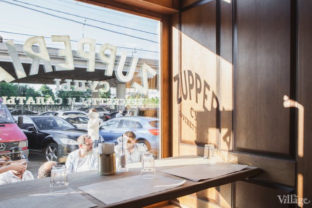 Новое место: Кафе Zupperia. Изображение № 11.