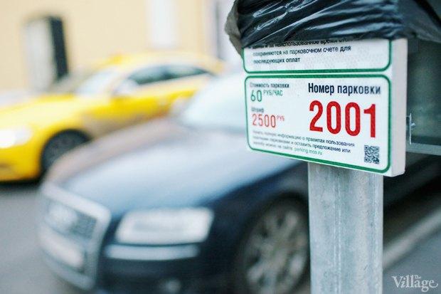 Люди в городе: Первый день платной парковки в пределах Садового. Изображение № 4.