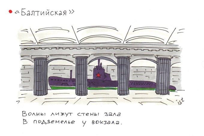 Иллюстратор изобразил ещё десять станций петербургского метро. Изображение № 6.