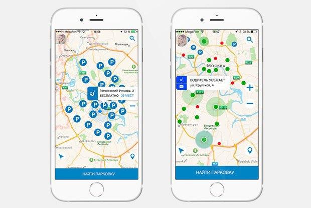 В Москве заработало мобильное приложение для поиска бесплатной парковки. Изображение № 1.