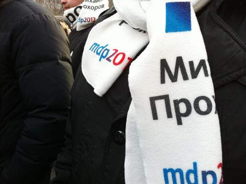 Онлайн-трансляция: Шествие и митинг «За честные выборы». Изображение № 61.