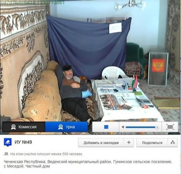 ЦИК, ложь и видео: Александр Уржанов о веб-камерах на участках. Изображение № 4.