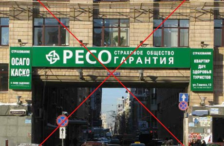 Студия Лебедева разработала дизайн-код для Москвы. Изображение № 9.