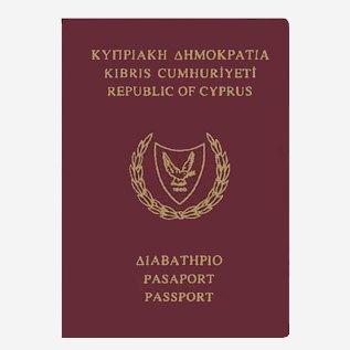 Новая родина: Сколько стоит гражданство в разных странах. Изображение № 5.