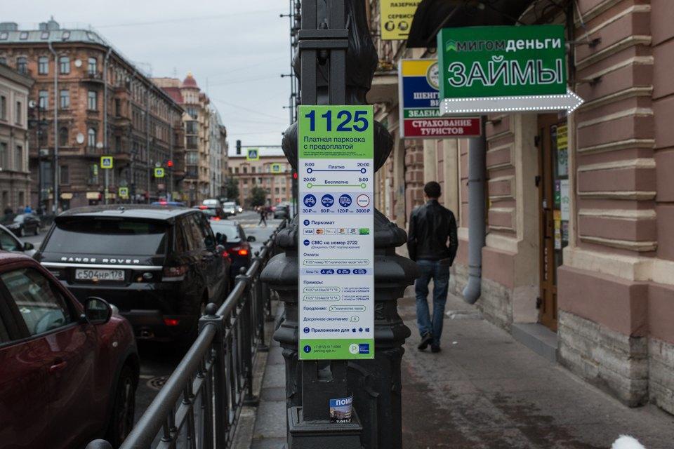 На зоне: Как изменилась жизнь вцентре после запуска платной парковки . Изображение № 3.