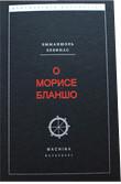 Книжный мир: 5 новых книжных магазинов в Петербурге. Изображение № 15.