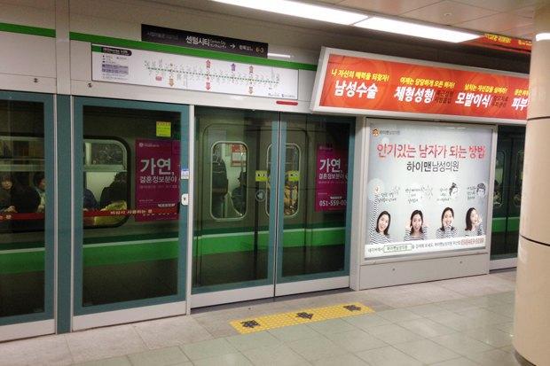Как метро Нью-Йорка, Мельбурна, Сеула стало безопасным видом транспорта . Изображение № 23.