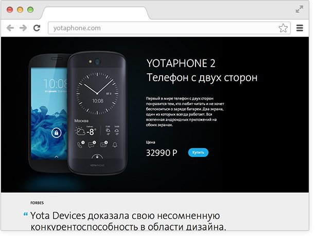 Стоимость YotaPhone 2. Изображение № 2.