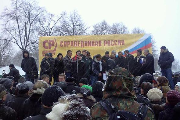 Фотография: http://twitter.com/KFKnews. Изображение № 12.