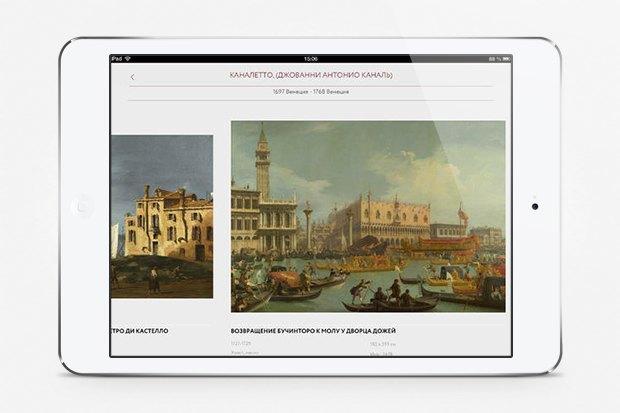 У Пушкинского музея появилось приложение об итальянской живописи. Изображение № 3.