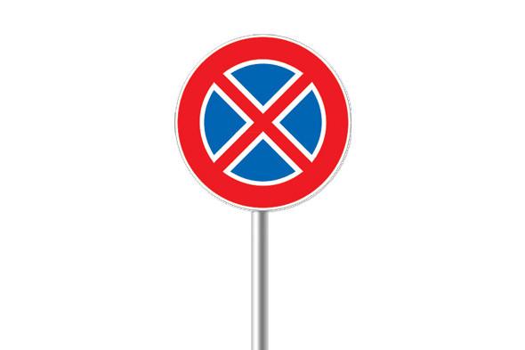 В городе убирают знаки, запрещающие парковку по чётным и нечётным дням . Изображение № 1.