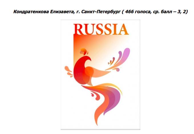 Финалисты конкурса «Туристический бренд России». Изображение № 9.