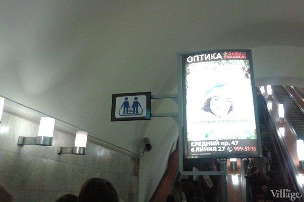 Возле эскалаторов в метро появятся новые указатели. Изображение № 1.