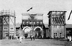 Первый вход в парк, построенный в 1923 году. Арка первой Всероссийской сельскохозяйственной и кустарно-промышленной выставки. 1923 г. Нынешнюю арку построили после войны