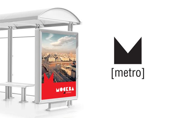 Узбекские дизайнеры создали логотип Москвы. Изображение № 10.